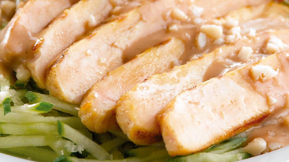 Pollo asado con cacahuate