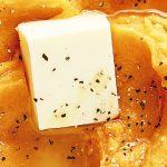Receta de puré de mantequilla