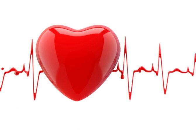 Cómo cuidar la salud del corazón