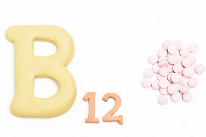 Falta de vitamina B12: efectos negativos en el cuerpo